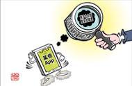 1元即可购买一条简历?个人隐私遭泄露,如何取证维权?