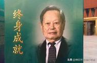 中国仅有两位的求是终身成就奖,第二位得主杨振宁