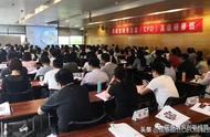 国泰道合CEO陈毅贤:数字时代,CFO实现战略如何转型