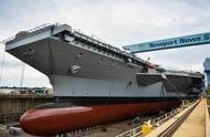 面临棘手难题,美核航母建造陷入停顿,一支专家小组受到紧急召集