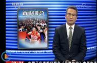 央视白岩松回应批评男篮:不是批评,但最后一句话胜似批评