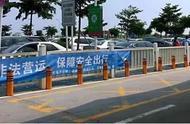 """别让司机在机场""""打转儿"""",看看深圳怎么做"""