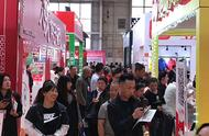 北京创业项目展览会