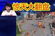 王者荣耀:QGhappy保级成功,但YTG的惊天大翻盘又是一个奇迹!
