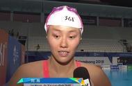 刘湘破世界纪录夺冠!亚运会50米仰泳中国包揽前两名,傅园慧摘银