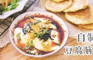 豆腐莱的做法 豆腐脑的制作方法