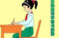 小学生正确的坐姿是怎样