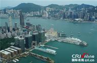 香港再次被评为全球最自由经济体