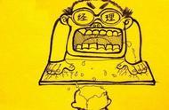 我对教师工作最满意和最不满意的三点是