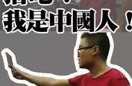 内地青年手撕香港反对派黑旗:拍吧!我是中国人!