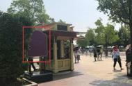 「人民网四问上海迪士尼」对于是否能自带食物,你有什么看法?