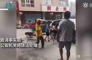 18岁外卖小哥暑期兼职 疑因路线不熟迟到几分钟 遭母女殴打辱骂