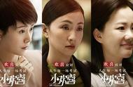 《小欢喜》刘静原型,黄磊邻居乳腺癌去世结局早注定?