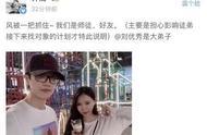 扒叔大爆料:郭碧婷向佐结婚真相?王一博肖战合体内情?