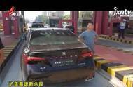 """宜春:买新车找人""""代驾""""谁知请来""""冒牌货"""""""