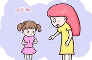 七岁女童戴B罩杯文胸来大姨妈,背后的元凶是它们,父母可要重视