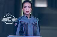 上映3天才破亿,导演编剧齐道歉,「上海堡垒」究竟有多难看?