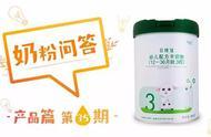 今天在中央1看到贝特佳奶粉的广告了他们实力怎么样详细介绍下啊