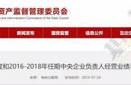 中铁华鑫集团是央企吗或是和央企有什么关系