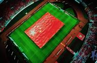 3300m²巨幅国旗亮相恒大比赛,数万球迷齐声高唱《歌唱祖国》