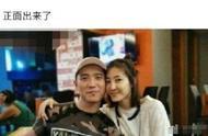 王丽坤与陌生男子亲密照曝光,疑似新恋情 网友:该哭的是林更新