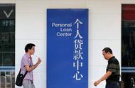 9月份后,刚需买房或将面临房贷申请难题?11家上市银行已超红线