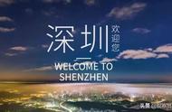 """下周A股市场前瞻:""""深圳""""本地股已涨停,创业板注册制要来了?"""