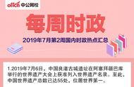 浙江开展治理房地产市场乱象专项行动