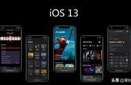iOS13上手亲测,流畅颜值高,正式版必升