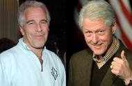 克林顿女装画像出现在爱泼斯坦的魔窟楼梯间,网友却猜川普会喜欢