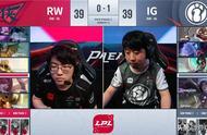 LOL:IG两局比赛莽晕RW,解说直呼:熟悉的IG又回来了