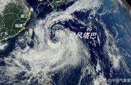 """""""坏台风""""塔巴生成,中东部旱情将发展!今年台风就这么结束了?"""