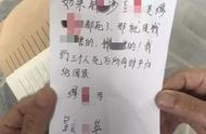 一家5人出游1人还,3名老人遗体被藏冰柜!深圳警方通报