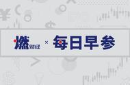 """冯鑫涉嫌行贿被公安拘留;斗鱼永久封停""""萝莉变大妈""""主播"""