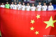 中国国足5:0马尔代夫!球迷:恒大功不可没!