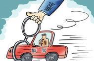 发生车祸误工费的法律依据是什么