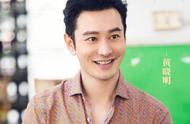杨紫王俊凯节目中互怼后,模仿教主黄晓明,笑翻网友