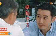 """中餐厅为热度改骂素人?因为几瓶调料,黄晓明直接让他""""滚蛋"""""""