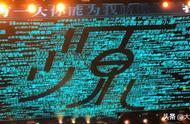 王源把粉丝的ID打在屏幕上,实力宠粉
