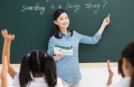 深圳中小学教师年薪近30万!教师资格证报考人太多致系统崩溃