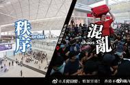 香港今昔对比照,令人痛惜!反对暴力,守护香港!