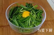 韭菜最简单的做法,加2个鸡蛋,不烙饼不用炒,比吃大鱼大肉都香
