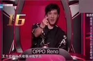 《中国好声音》王力宏史上最强战队PK李荣浩战队