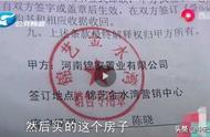 又是錦藝,鄭州關聯公司違規遭罰,項目曝諸多問題