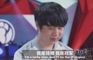 LOL:iG队员是关系户?韩媒爆料S9战队可带7人,玩家都在调侃Duke