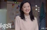 看了《小欢喜》刘静得癌症,我终于明白人为什么要结婚?