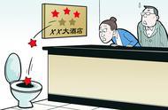 5家五星级饭店被取消资格,11家饭店限期整改12个月
