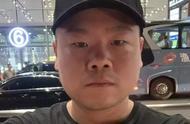 """岳云鹏发微博自曝:被粉丝追着求合影,可转过头却被对方说""""丑"""""""
