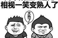 """""""新台风""""正在生成!深圳本周将迎暴雨+8级大风,未来……"""