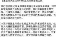 杜琪峰请辞金马奖评审主席 多家赞助商先后撤出不再赞助金马奖